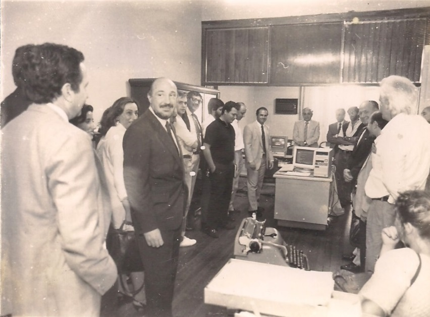 El Home CAER: un sistema informático de punta, con 30 años de historia